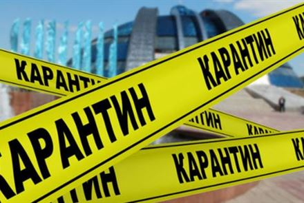 Вахтовый поселок в Кызылординской области закрыли из-за вспышки коронавируса