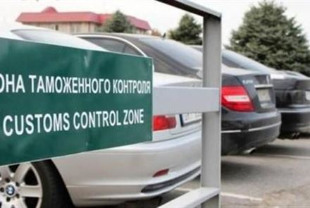 Казахстанец пытался подкупить российского таможенника, чтобы избежать проверки своего авто