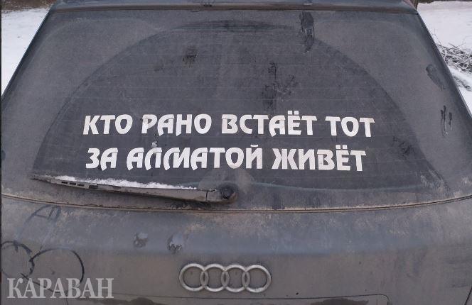 Надпись на авто за деньги займ под птс новосибирск круглосуточно