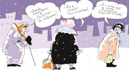 """""""Черные брокеры"""" и трейдеры в предвкушении заработка: наши пенсии под угрозой?"""