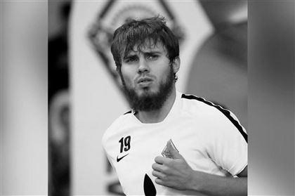Танымал қазақстандық футболшы көз жұмды